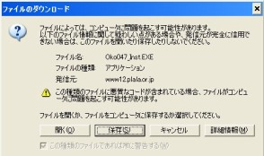 oko_01.jpg