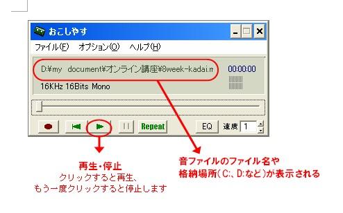 oko_09.jpg